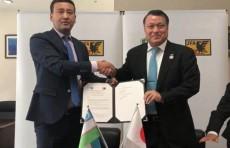 ФФУ и Японская футбольная ассоциация заключили соглашение о сотрудничестве