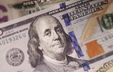 МВФ: Мировая экономика остановилась, ситуация хуже, чем в 2008 году