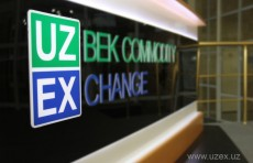 За прошлую неделю в АО «УзРТСБ» заключено сделок на 762,8 млрд. сумов