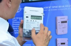 Минэнерго предлагает изменить правила расчета за электроэнергию