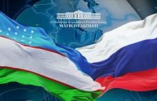 Шавкат Мирзиёев выразил соболезнования Владимиру Путину