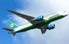 Всемирный банк поможет реформировать авиационный сектор Узбекистана