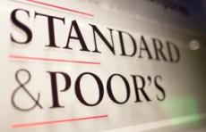 S&P присвоило Ташкентской области рейтинг «ВВ-»