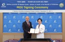 «Chung Hospital» построит медицинскую клинику в Узбекистане