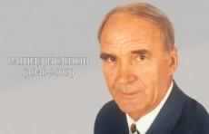 Ушел из жизни заслуженный тренер Узбекистана Рашид Исянов