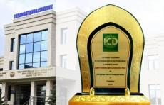 «Узпромстройбанк» признан лучшим партнером ИКРЧС