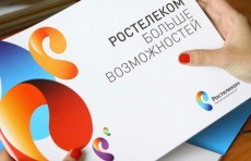 Узбектелеком и Ростелеком обсудили вопросы расширения услуги доступа в Интернет
