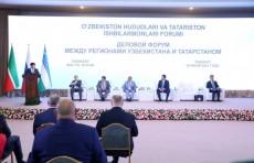 В столице прошел Деловой форум между регионами Узбекистана и Татарстаном