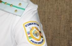 В системе Генеральной прокуратуры упраздняется ряд должностей и управлений