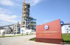 В Сурхандарье введен в строй цементный завод стоимостью $144 млн.