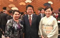 Танзила Нарбаева встретилась с императором и премьер-министром Японии