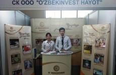 СК «O'zbekinvest Hayot» приняла участие в Международной туристической ярмарке