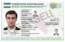 С 2021 года в Узбекистане начнут менять паспорта на ID-карты