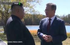 Лидеры двух Корей поднялись на священную гору Пэктусан (Видео)
