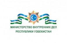 Рустам Хатамов назначен заместителем главы МВД
