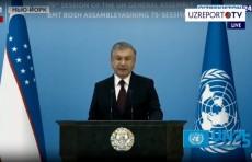 Шавкат Мирзиёев выступил с новой инициативой на 75-й сессии Генассамблеи ООН