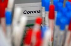 Пандемия коронавируса COVID-19. Самое актуальное на 1 мая