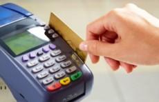 В 2017 году объем платежей через банковские карты составил 53 трлн. сумов