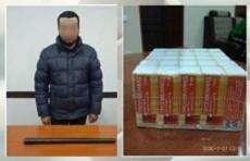 В Ташкенте у 30-летнего мужчины обнаружили спортивную биту и наркотические вещества
