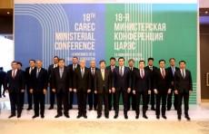 В Ташкенте началась Министерская конференция ЦАРЭС