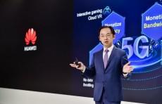 Huawei выпускает новые продукты и решения 5G, готовые создать новые ценности