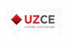 Узбекская республиканская валютная биржа провела ребрендинг