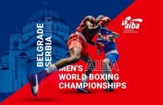 UZREPORT TV покажет Чемпионат мира по боксу в прямом эфире