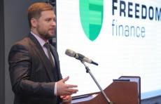 Freedom Finance подвел итоги года