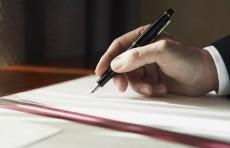 В Узбекистане примут Налоговый кодекс в новой редакции