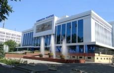 Деятельность АО «Узбекистон почтаси» будет реформирована