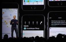 Apple готовится представить новую модель смартфона