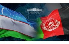 Учреждено общество дружбы «Узбекистан – Афганистан»