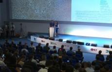 В Ташкенте стартовал форум «Узбекистан – 2035»