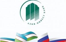 «АзияЭкспресс» и «РСХБ-Экспресс» интегрировали свои системы денежных переводов