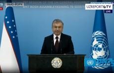 Шавкат Мирзиёев: глобальное изменение климата - острая проблема современности