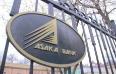 Суръат Закиров назначен первым заместителем председателя АКБ «Асака»