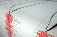 Сегодня утром в Узбекистане ощущалось небольшое землетрясение