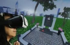 Жители Гонконга смогут почтить память усопших на виртуальном кладбище